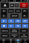 Dune Remote iPhone / iPad App Ansicht 3